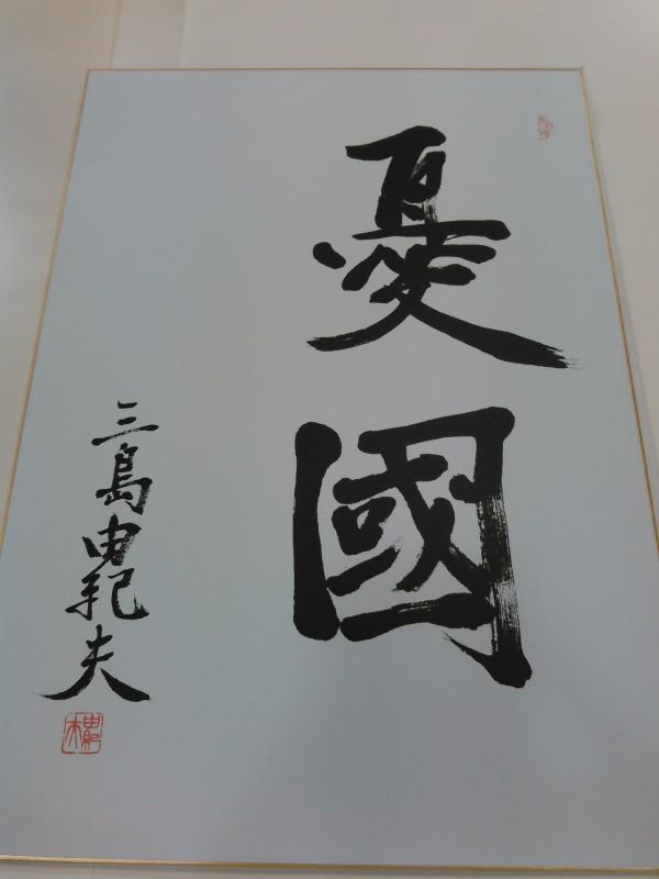 KIMG0145
